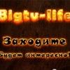 Bigtv-life. Интересные фото и видео. Конкурсы, п