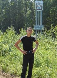 Евгений Самусенко, 17 июля 1982, Чита, id153657018