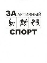 Семён Третьяков, 1 октября 1989, Екатеринбург, id34660734