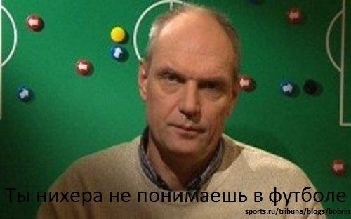FCLMNEWS против Бубнова