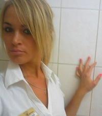 Светлана Новикова, 7 марта , Москва, id189720148