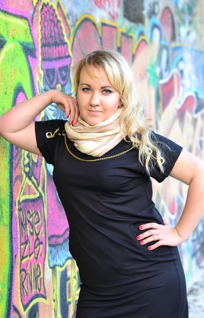 Мариша Хомич, 24 октября 1991, Ровно, id82637357
