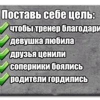Сергій Козлов, 27 февраля 1998, Кривой Рог, id224491705
