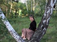 Марина Марина, 5 октября 1991, Омск, id172094798