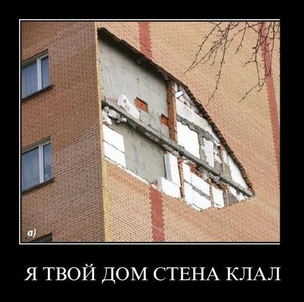http://cs303515.userapi.com/u2735747/152006965/x_2a9077d0.jpg