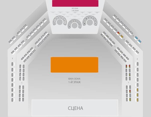Stereo plaza схема зала