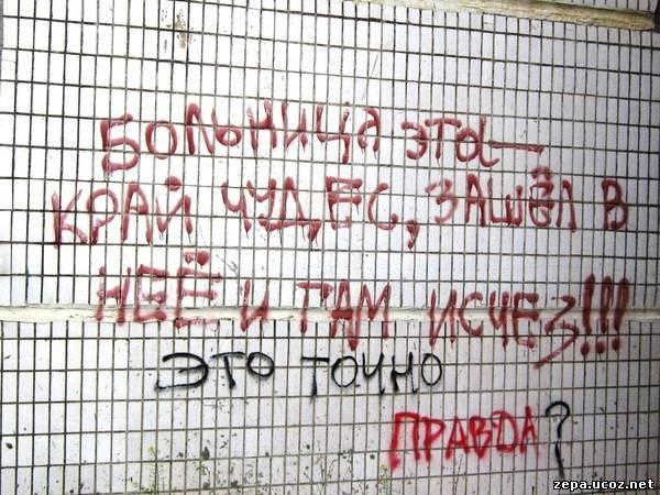 Железнодорожный район хабаровск поликлиника телефон