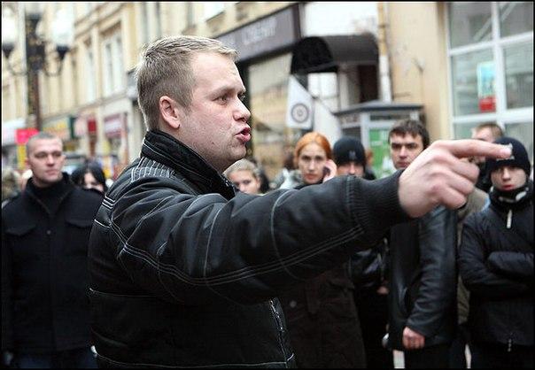 Русский Марш 2008