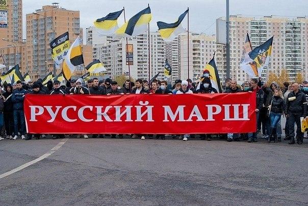 Начал работу Центральный Организационный Комитет Русского марша