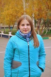 Анастасия Гетманенко, 30 августа 1999, Оренбург, id145852415