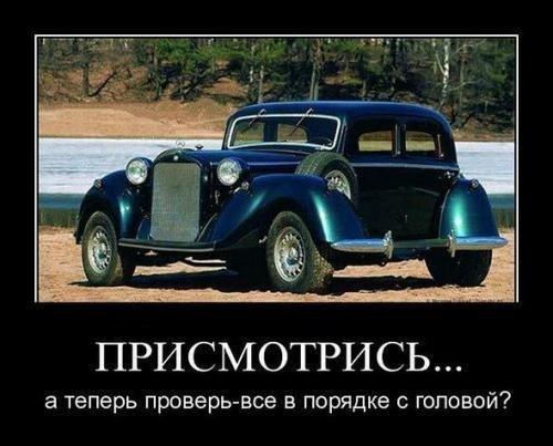 ВКонтакте Виталий Кожухарь фотографии