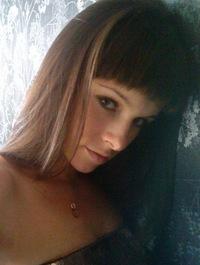 Елена Захарова, 29 октября 1986, Смоленск, id10940861