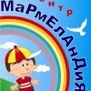 """Детский игровой центр """"МАРМЕЛАНДИЯ"""" (г.Харьков"""