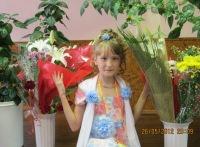 Таня Кылосова, 24 января , Санкт-Петербург, id150866223