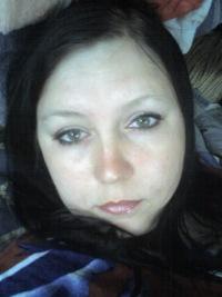 Ольга Григорьева, 27 марта 1979, Светлоград, id165974144