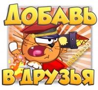 Wormiks Master, 31 декабря 1995, Пермь, id177625625