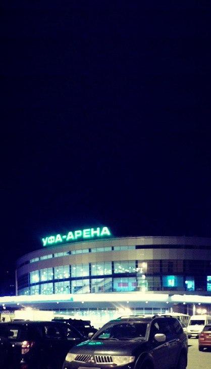 Афиша Каток в Уфа-Арене и Дворце Спорта