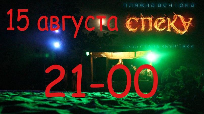 http://cs303600.userapi.com/v303600408/28ed/hH4OS09X8Mo.jpg