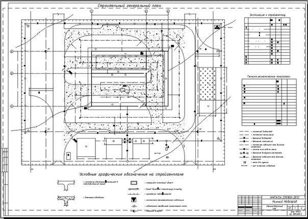 ТС-105_Механосборочный цех