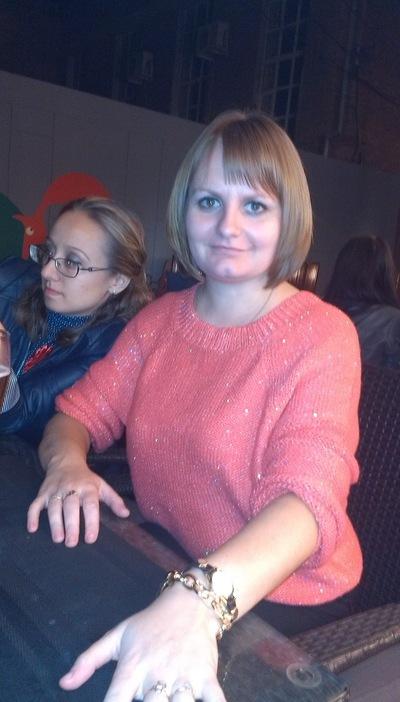 Екатерина Кочкина, 19 февраля 1990, Ростов-на-Дону, id32215691
