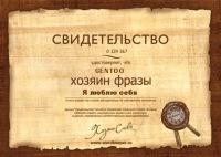 Сам Себя, 13 июня 1988, Пермь, id178766187