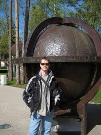 Петр Ершов, 31 октября , Москва, id18814022