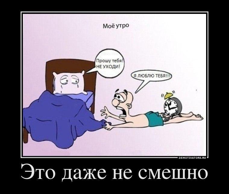 Однажды в россии юмор отъехав, спросил: догадались