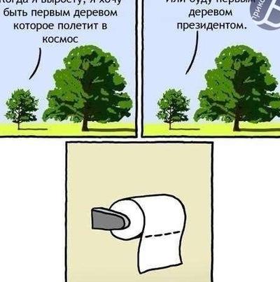 Ffff Ffffff, 22 июля , Краснодар, id222376264