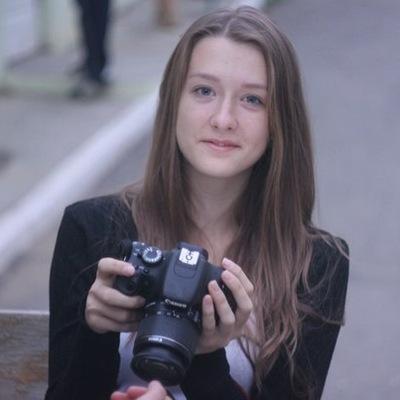 Иветта Лесишина, 23 сентября 1997, Севастополь, id82850265