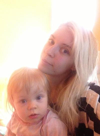 Jane Chebotareva, 28 апреля 1990, Киев, id1389296