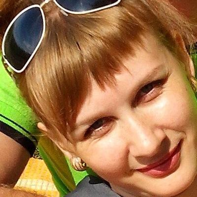 Наталья Бугилина, 8 декабря 1983, Красноярск, id202718417