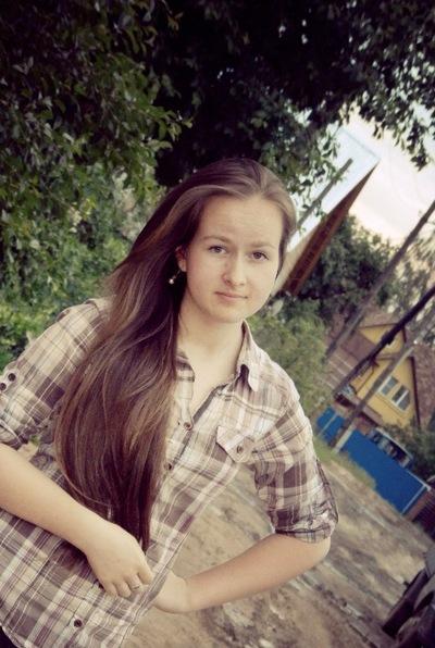 Лена Викулова, 20 февраля , Уфа, id136317456