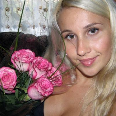 Ольга Кудашова, 14 июля , Кривой Рог, id13923625