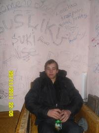 Вова Арчинеков, 5 января 1997, Киев, id152104268