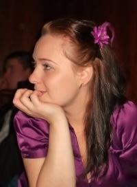 Дарья Емашова