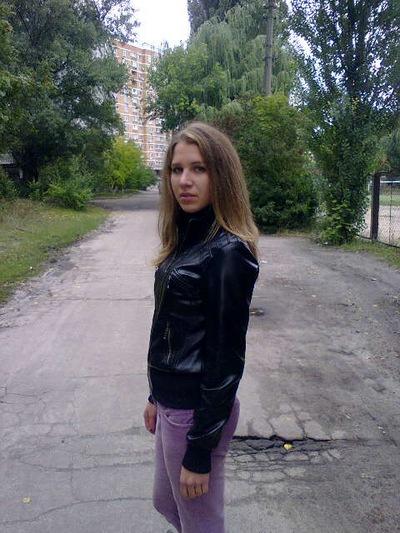 Анюта Сицинская, 20 февраля 1992, Киев, id129013073