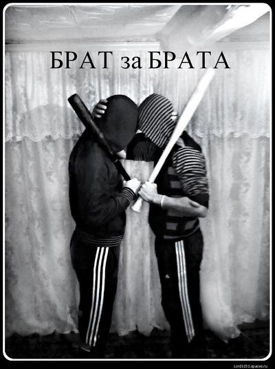 Серий Артемов, 21 августа 1967, Санкт-Петербург, id220680425