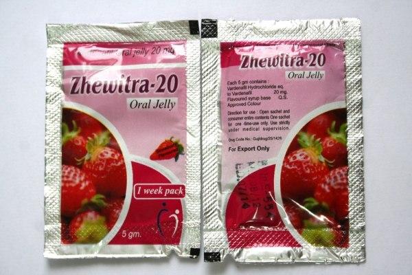 Аптеки кокшетау поиск лекарств витапрост