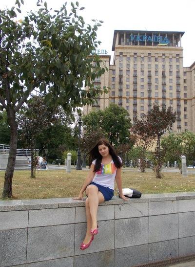 Юлия Сарана, 12 мая , Запорожье, id134761236