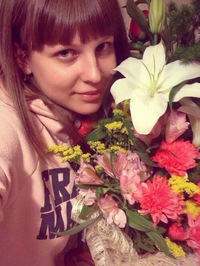 Анна Мысник