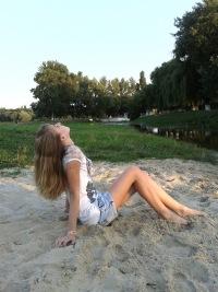 Alina Petrova, 10 июля , Переяслав-Хмельницкий, id175525852