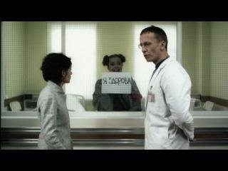 Камеди Вумен - Доктор Быков и Наталия Медведева