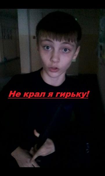 ГДЗ по русскому языку 10-11