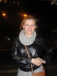 Ирочка Love, 5 апреля , Владивосток, id95406645