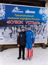 Дима Колосов