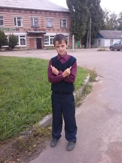 Леха Печенин, 26 сентября 1974, Краснодар, id223693599