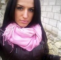 Gulica Anastasia, 17 января , Барвенково, id156640023