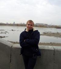 Антон Мыгаль, 4 марта 1996, Новосибирск, id92729445