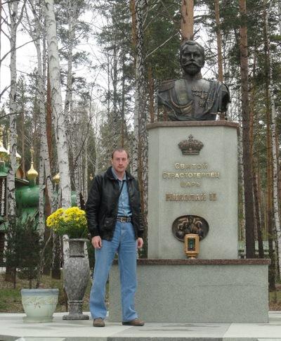 Сергей Дробышев, 3 марта 1975, Санкт-Петербург, id183727227