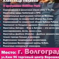 Demik Tanyushkin, 17 августа 1995, Волгоград, id147135670